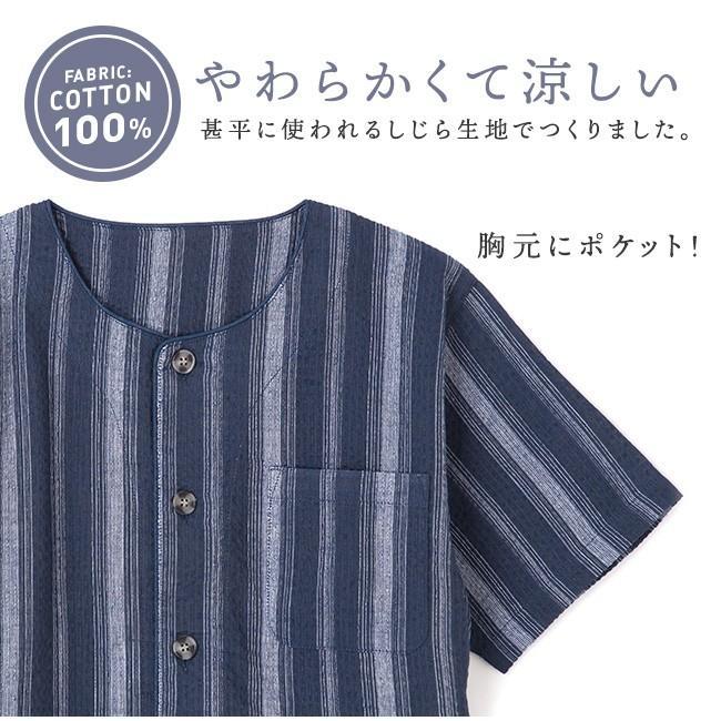 パジャマ ルームウエア メンズ 大きいサイズ 綿100% 春・夏 半袖 薄手 しじら織り 丸首シャツ ネイビー/ブルー/ブラック 3Lサイズ 前開き 上下セット pajama 10