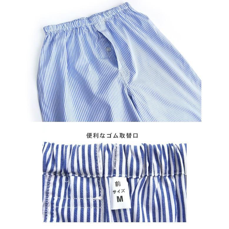 パジャマ ルームウエア メンズ 春 夏 長袖 綿100% 前開き 薄手のシャツ ストライプ ブルー/ブラック/サックス M/L/LL 先染め おそろい STANDARD pajama 11