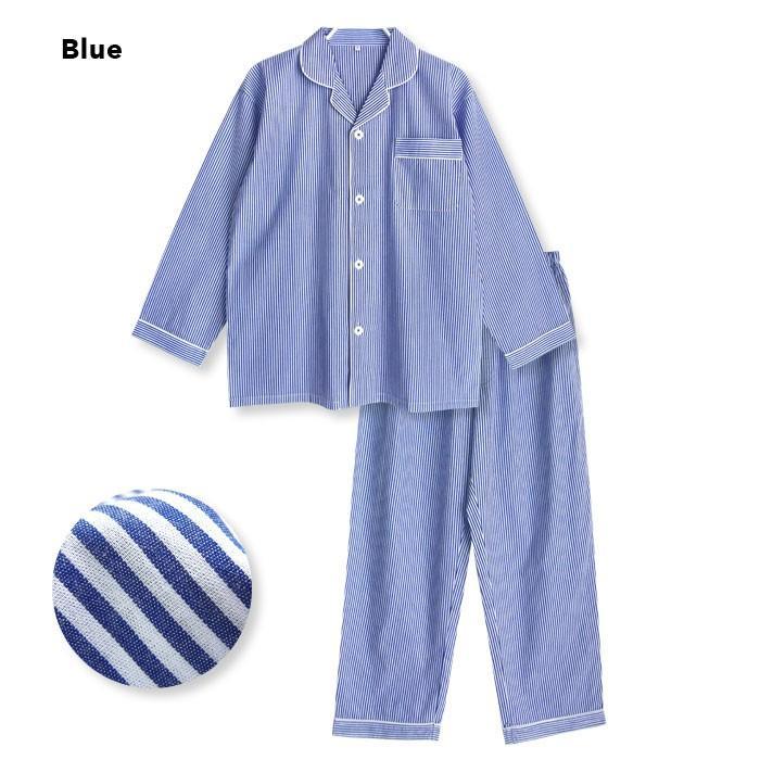 パジャマ ルームウエア メンズ 春 夏 長袖 綿100% 前開き 薄手のシャツ ストライプ ブルー/ブラック/サックス M/L/LL 先染め おそろい STANDARD pajama 13
