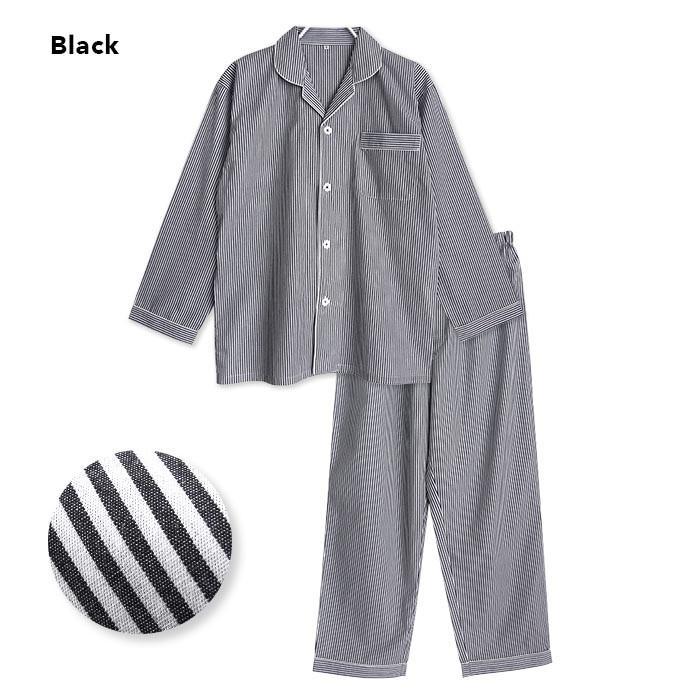 パジャマ ルームウエア メンズ 春 夏 長袖 綿100% 前開き 薄手のシャツ ストライプ ブルー/ブラック/サックス M/L/LL 先染め おそろい STANDARD pajama 14
