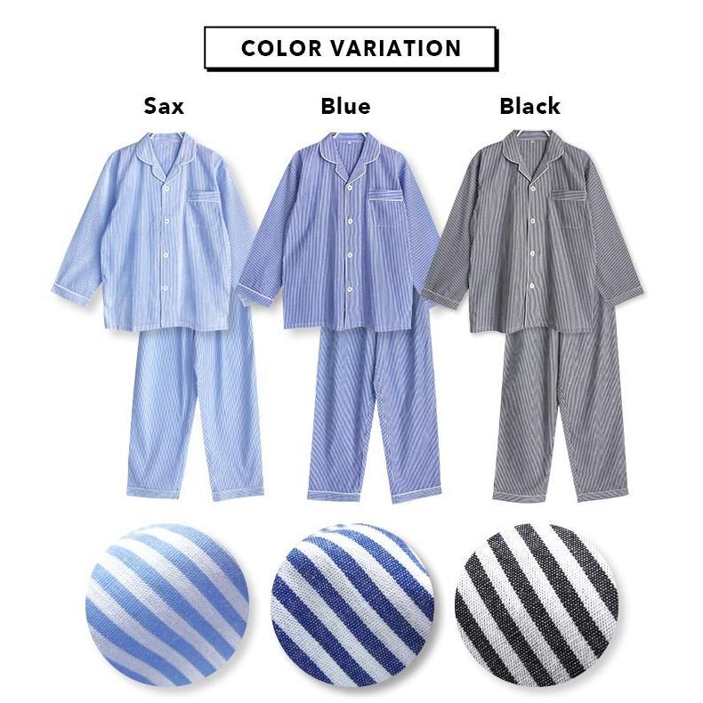 パジャマ ルームウエア メンズ 春 夏 長袖 綿100% 前開き 薄手のシャツ ストライプ ブルー/ブラック/サックス M/L/LL 先染め おそろい STANDARD pajama 03