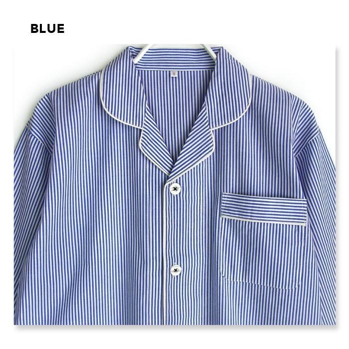 パジャマ ルームウエア メンズ 春 夏 長袖 綿100% 前開き 薄手のシャツ ストライプ ブルー/ブラック/サックス M/L/LL 先染め おそろい STANDARD pajama 04