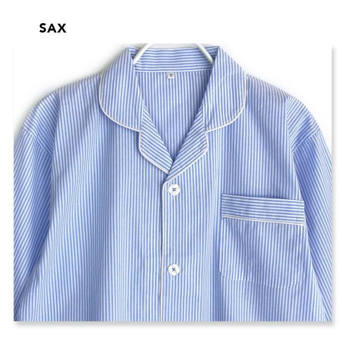 パジャマ ルームウエア メンズ 春 夏 長袖 綿100% 前開き 薄手のシャツ ストライプ ブルー/ブラック/サックス M/L/LL 先染め おそろい STANDARD pajama 06