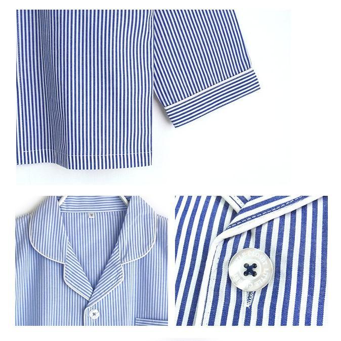 パジャマ ルームウエア メンズ 春 夏 長袖 綿100% 前開き 薄手のシャツ ストライプ ブルー/ブラック/サックス M/L/LL 先染め おそろい STANDARD pajama 10