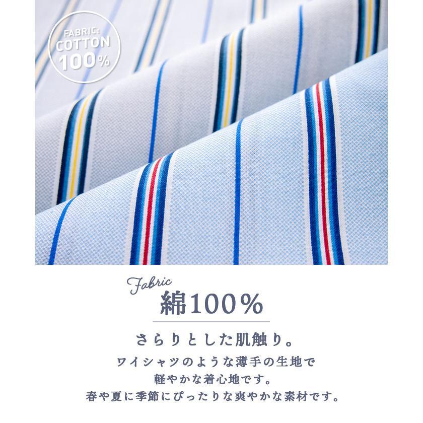 パジャマ メンズ 夏 半袖 綿100% 前開き 薄手のシャツ ストライプ柄 ブルー/グレー M/L/LL おそろい|pajama|02