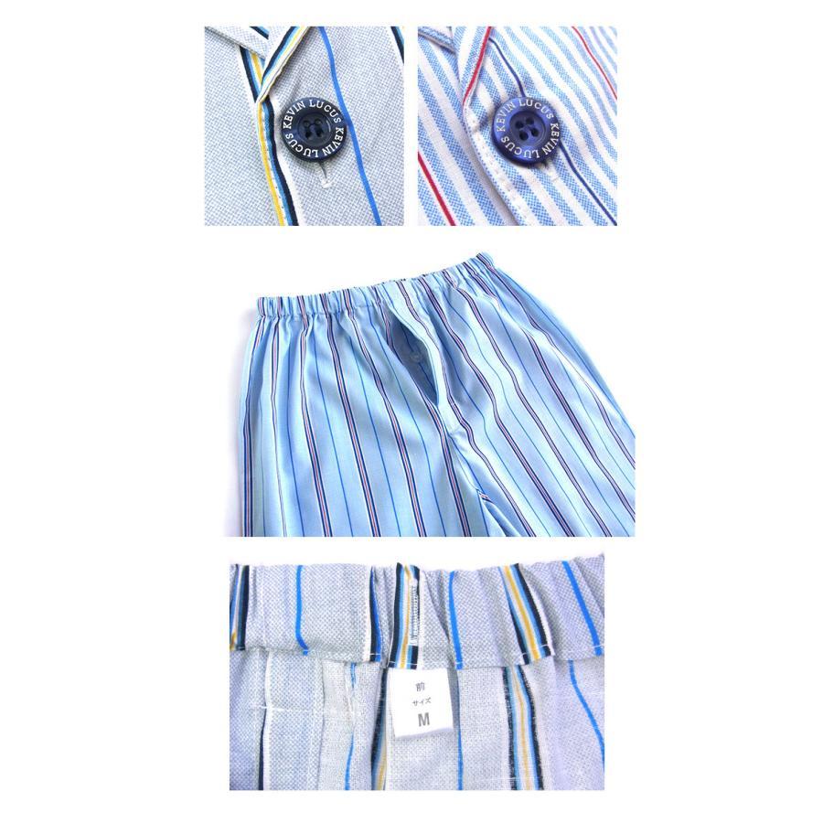 パジャマ メンズ 夏 半袖 綿100% 前開き 薄手のシャツ ストライプ柄 ブルー/グレー M/L/LL おそろい|pajama|12