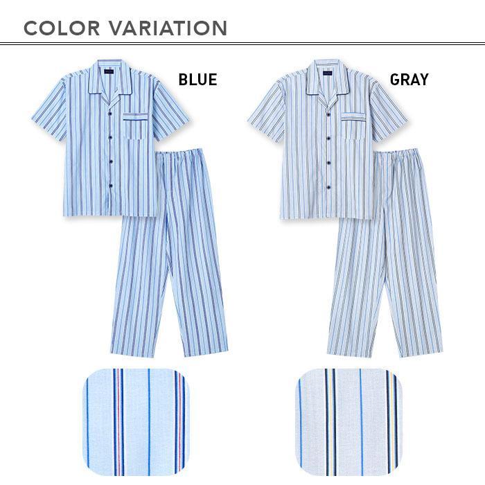 パジャマ メンズ 夏 半袖 綿100% 前開き 薄手のシャツ ストライプ柄 ブルー/グレー M/L/LL おそろい|pajama|04