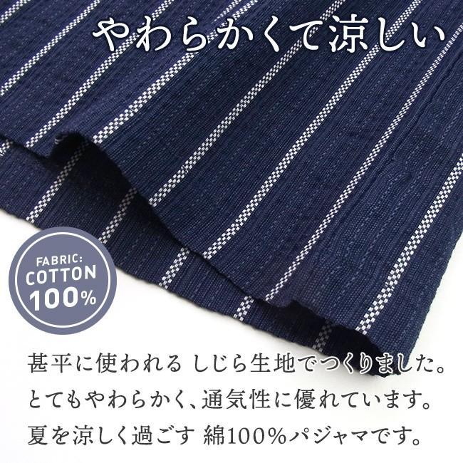 甚平 ルームウエア パジャマ メンズ 春 夏 綿100% 薄手 しじら織り 和風パジャマ 前開き ネイビー/ブルー/ブラック M/L/LLサイズ おそろい|pajama|02