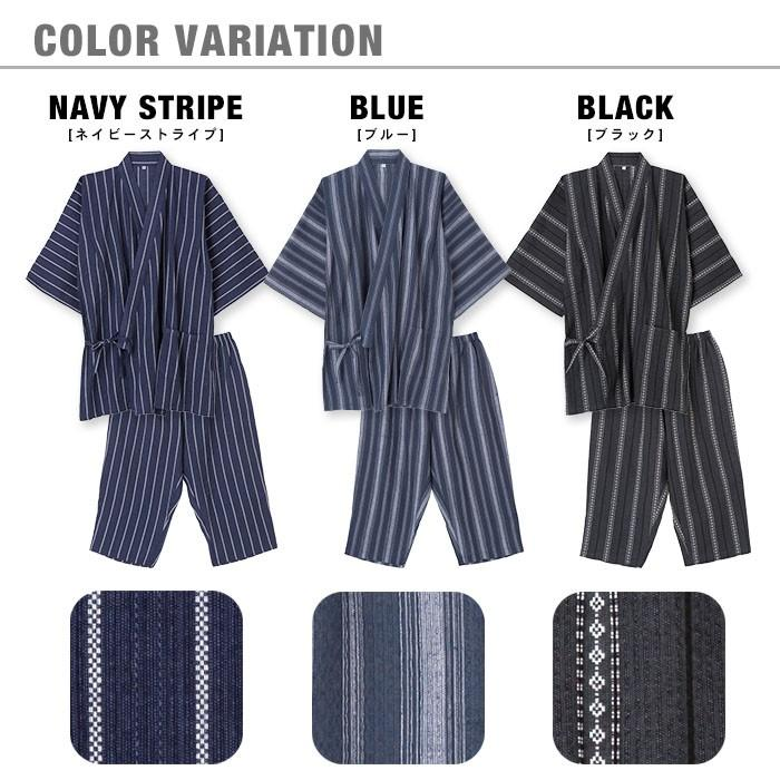 甚平 ルームウエア パジャマ メンズ 春 夏 綿100% 薄手 しじら織り 和風パジャマ 前開き ネイビー/ブルー/ブラック M/L/LLサイズ おそろい|pajama|03
