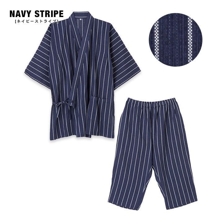 甚平 ルームウエア パジャマ メンズ 春 夏 綿100% 薄手 しじら織り 和風パジャマ 前開き ネイビー/ブルー/ブラック M/L/LLサイズ おそろい|pajama|04