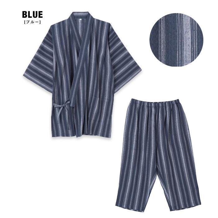 甚平 ルームウエア パジャマ メンズ 春 夏 綿100% 薄手 しじら織り 和風パジャマ 前開き ネイビー/ブルー/ブラック M/L/LLサイズ おそろい|pajama|05
