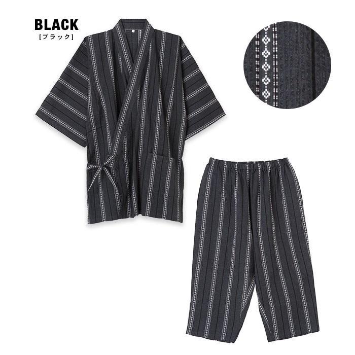 甚平 ルームウエア パジャマ メンズ 春 夏 綿100% 薄手 しじら織り 和風パジャマ 前開き ネイビー/ブルー/ブラック M/L/LLサイズ おそろい|pajama|06