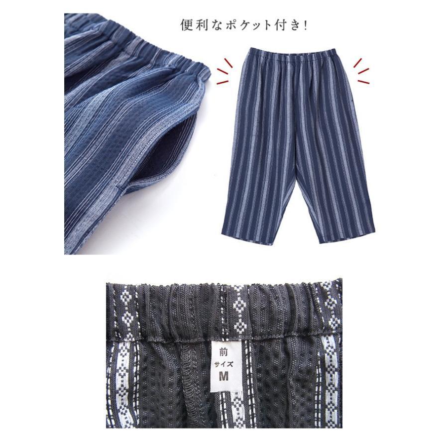 甚平 ルームウエア パジャマ メンズ 春 夏 綿100% 薄手 しじら織り 和風パジャマ 前開き ネイビー/ブルー/ブラック M/L/LLサイズ おそろい|pajama|10