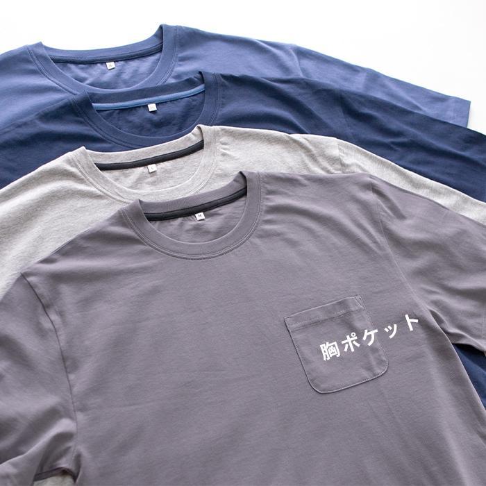 パジャマ ルームウエア メンズ 春 夏 半袖 綿100% 柔らかく軽い薄手の快適Tシャツ素材 上下セット 胸ポケット グレー/ネイビー/チャコール M/L/LL pajama 11