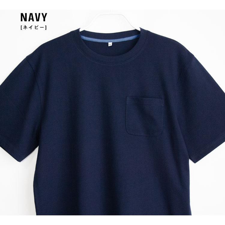 パジャマ ルームウエア メンズ 春 夏 半袖 綿100% 柔らかく軽い薄手の快適Tシャツ素材 上下セット 胸ポケット グレー/ネイビー/チャコール M/L/LL pajama 04