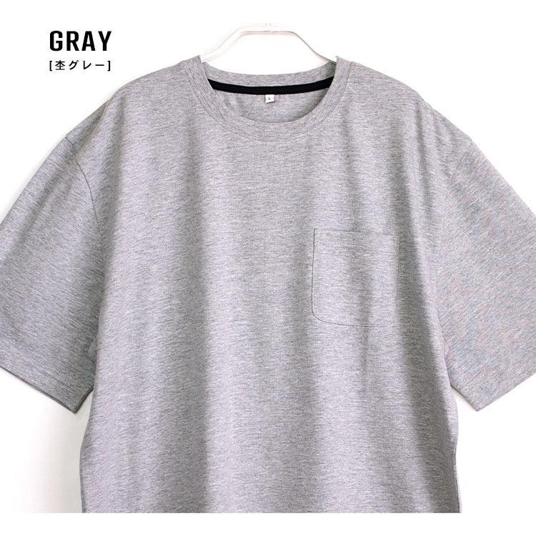 パジャマ ルームウエア メンズ 春 夏 半袖 綿100% 柔らかく軽い薄手の快適Tシャツ素材 上下セット 胸ポケット グレー/ネイビー/チャコール M/L/LL pajama 05