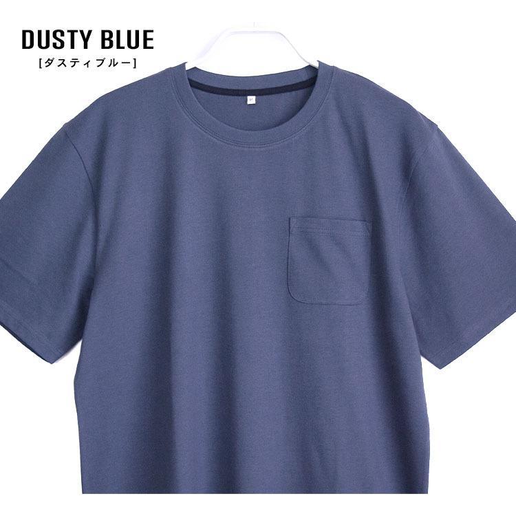 パジャマ ルームウエア メンズ 春 夏 半袖 綿100% 柔らかく軽い薄手の快適Tシャツ素材 上下セット 胸ポケット グレー/ネイビー/チャコール M/L/LL pajama 07