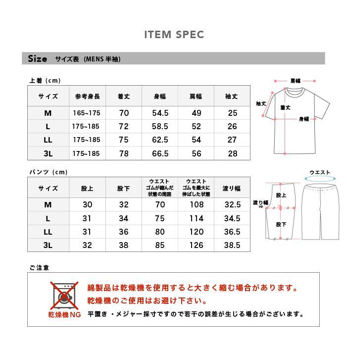 パジャマ ルームウエア メンズ 春 夏 半袖 綿100% 柔らかく軽い薄手の快適Tシャツ素材 上下セット 胸ポケット グレー/ネイビー/チャコール M/L/LL pajama 09
