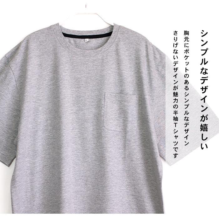 パジャマ ルームウエア メンズ 春 夏 半袖 綿100% 柔らかく軽い薄手の快適Tシャツ素材 上下セット 胸ポケット グレー/ネイビー/チャコール M/L/LL pajama 10