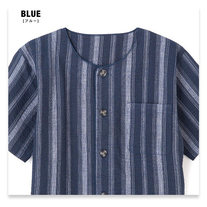 パジャマ キッズ ボーイズ 春 夏 半袖 綿100% 薄手 しじら織り 丸首シャツ 前開き 130-160cm 子供 男の子 ジュニア おそろい メール便送料無料|pajama|06