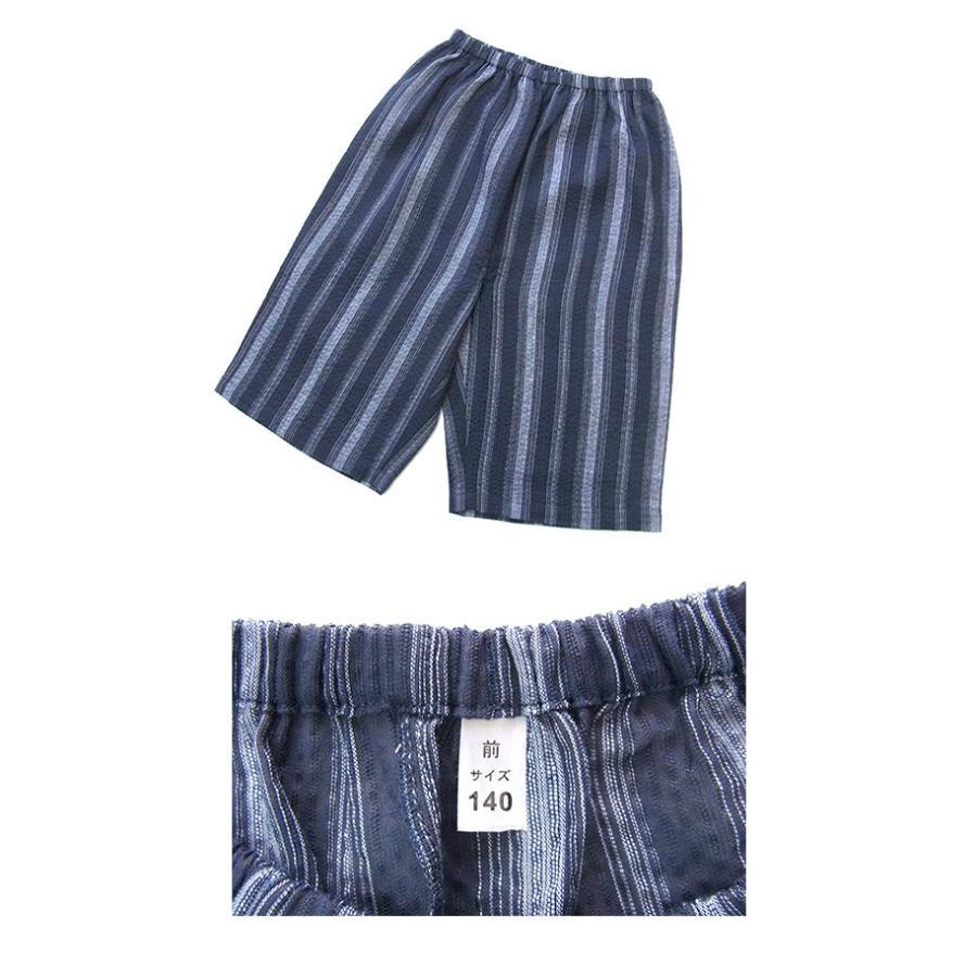 パジャマ キッズ ボーイズ 春 夏 半袖 綿100% 薄手 しじら織り 丸首シャツ 前開き 130-160cm 子供 男の子 ジュニア おそろい メール便送料無料|pajama|10