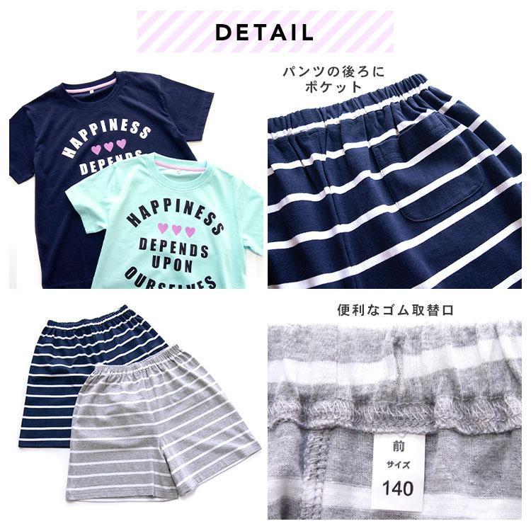 パジャマ キッズ ガールズ 春 夏 半袖 綿100% 子供 ジュニア 薄手のTシャツ 女の子 ロゴプリント ボーダーショートパンツ 130/140/150/160 メール便送料無料|pajama|07
