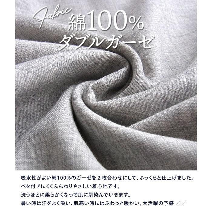 パジャマ レディース 春 夏 半袖 ダブルガーゼ 綿100% 前開き 薄手のシャツ 無地 ネイビー/グレー M/L/LL かわいい おそろい ペア pajama 02