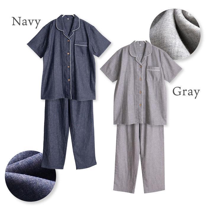 パジャマ レディース 春 夏 半袖 ダブルガーゼ 綿100% 前開き 薄手のシャツ 無地 ネイビー/グレー M/L/LL かわいい おそろい ペア pajama 03