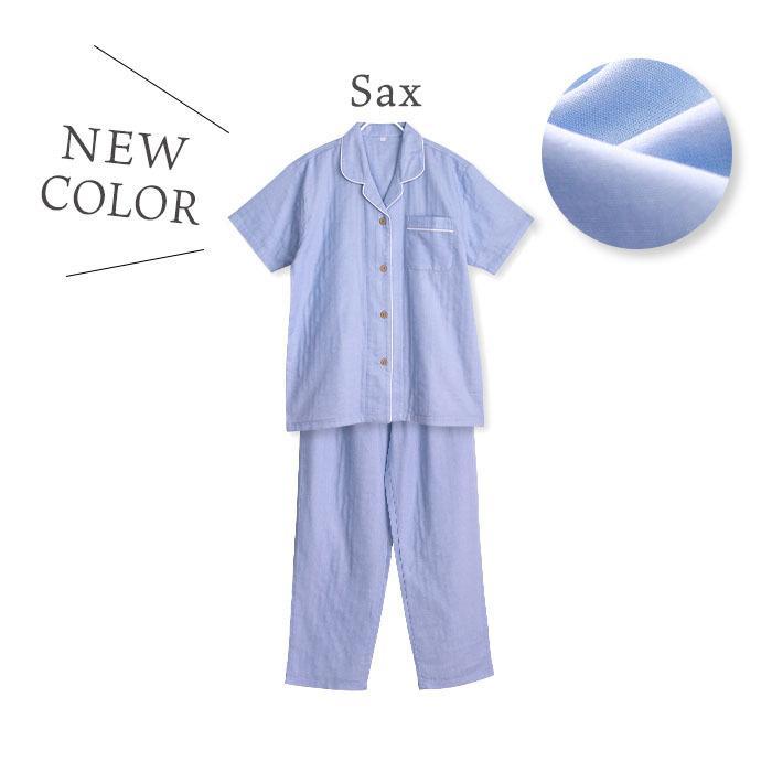 パジャマ レディース 春 夏 半袖 ダブルガーゼ 綿100% 前開き 薄手のシャツ 無地 ネイビー/グレー M/L/LL かわいい おそろい ペア pajama 04