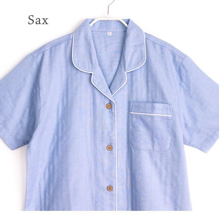 パジャマ レディース 春 夏 半袖 ダブルガーゼ 綿100% 前開き 薄手のシャツ 無地 ネイビー/グレー M/L/LL かわいい おそろい ペア pajama 07