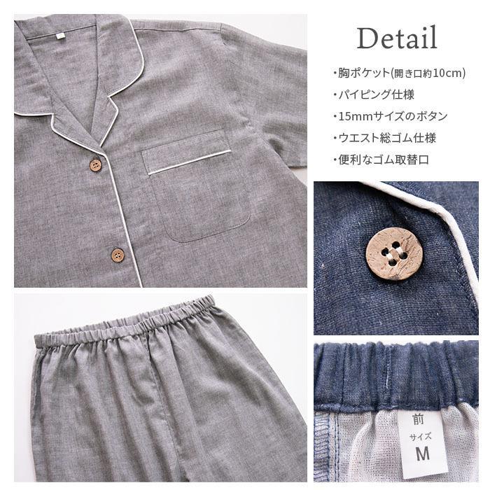 パジャマ レディース 春 夏 半袖 ダブルガーゼ 綿100% 前開き 薄手のシャツ 無地 ネイビー/グレー M/L/LL かわいい おそろい ペア pajama 08