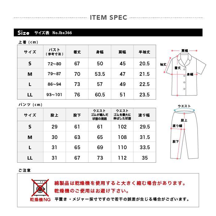 パジャマ レディース 春 夏 半袖 ダブルガーゼ 綿100% 前開き 薄手のシャツ 無地 ネイビー/グレー M/L/LL かわいい おそろい ペア pajama 09