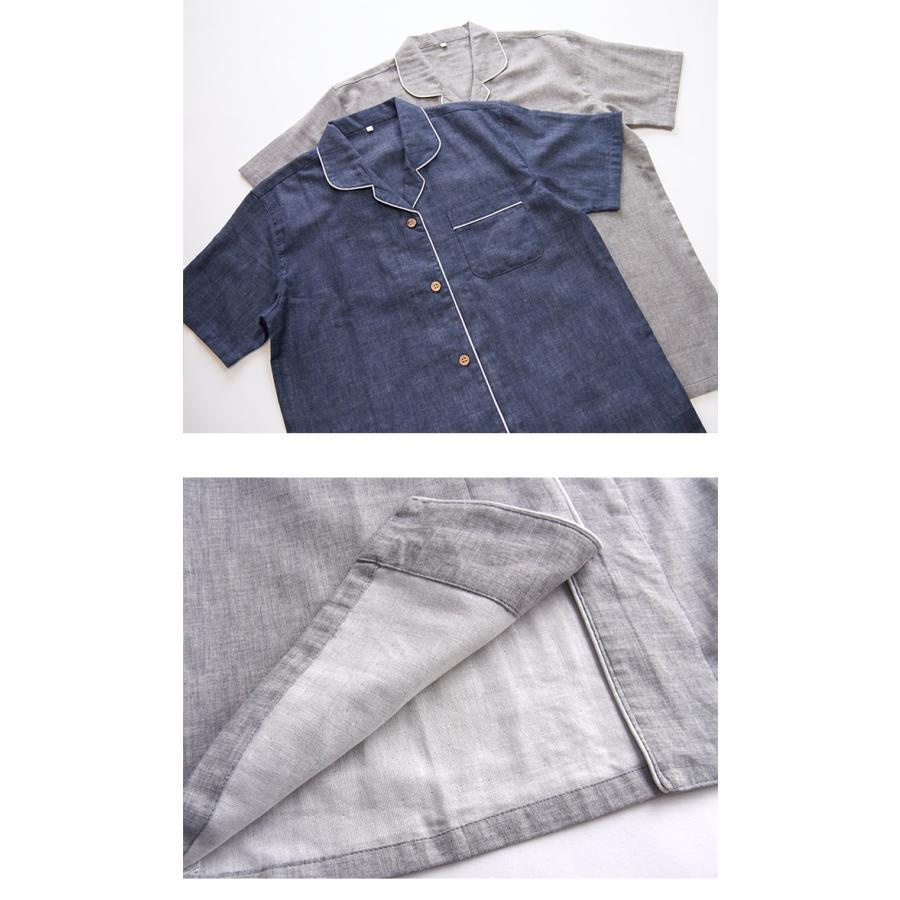 パジャマ レディース 春 夏 半袖 ダブルガーゼ 綿100% 前開き 薄手のシャツ 無地 ネイビー/グレー M/L/LL かわいい おそろい ペア pajama 10