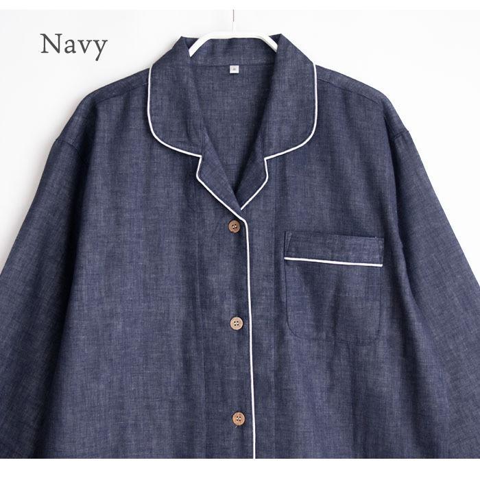 パジャマ ルームウエア レディース 春 夏 長袖 ダブルガーゼ 綿100% 前開き 薄手のシャツ 無地 ネイビー/グレー M/L/LL かわいい おそろい ペア pajama 05