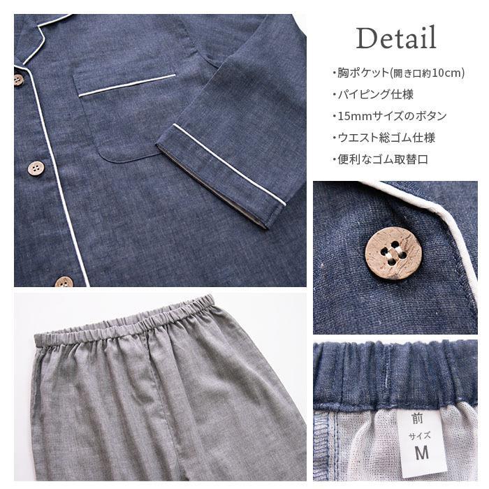 パジャマ ルームウエア レディース 春 夏 長袖 ダブルガーゼ 綿100% 前開き 薄手のシャツ 無地 ネイビー/グレー M/L/LL かわいい おそろい ペア pajama 08