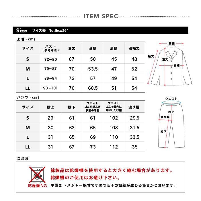 パジャマ ルームウエア レディース 春 夏 長袖 ダブルガーゼ 綿100% 前開き 薄手のシャツ 無地 ネイビー/グレー M/L/LL かわいい おそろい ペア pajama 09