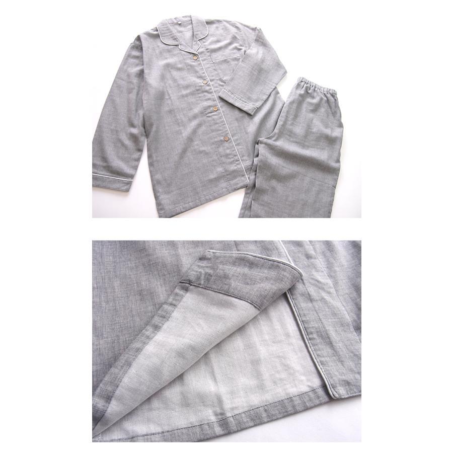 パジャマ ルームウエア レディース 春 夏 長袖 ダブルガーゼ 綿100% 前開き 薄手のシャツ 無地 ネイビー/グレー M/L/LL かわいい おそろい ペア pajama 10