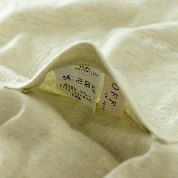 レディース パジャマ 長袖 前開き テーラーカラー オーガニックコットン100% お茶染め 薄地天竺ニット 0337|pajamakobo-lovely|07