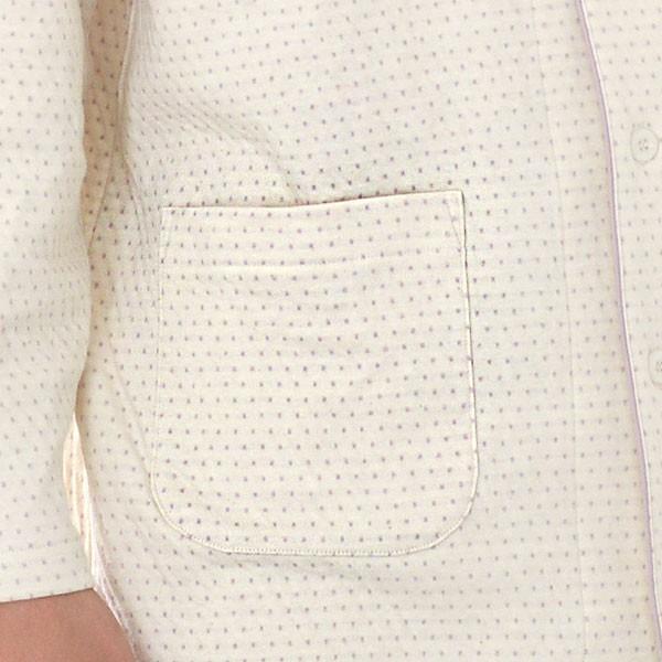 癒しのパジャマ 洛陽染めパジャマ メンズ 冬春秋オーガニックコットン 2重ニット 綿 天然染色 衿付き前開きテーラーカラー お肌の弱い方に 0340 pajamakobo-lovely 11