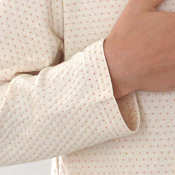 癒しのパジャマ 洛陽染めパジャマ メンズ 冬春秋オーガニックコットン 2重ニット 綿 天然染色 衿付き前開きテーラーカラー お肌の弱い方に 0340 pajamakobo-lovely 09