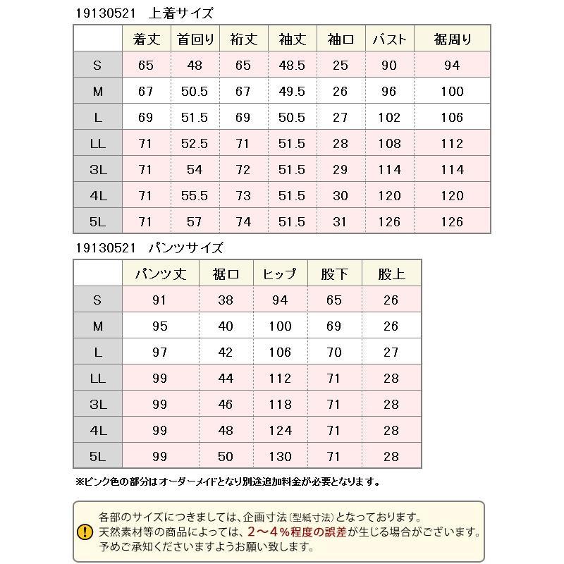 日本製シルクニット レディース パジャマ (正絹 シルク 長袖 前開き ルームウエア おしゃれ ) 母の日 ギフト [521] pajamakobo-lovely 02