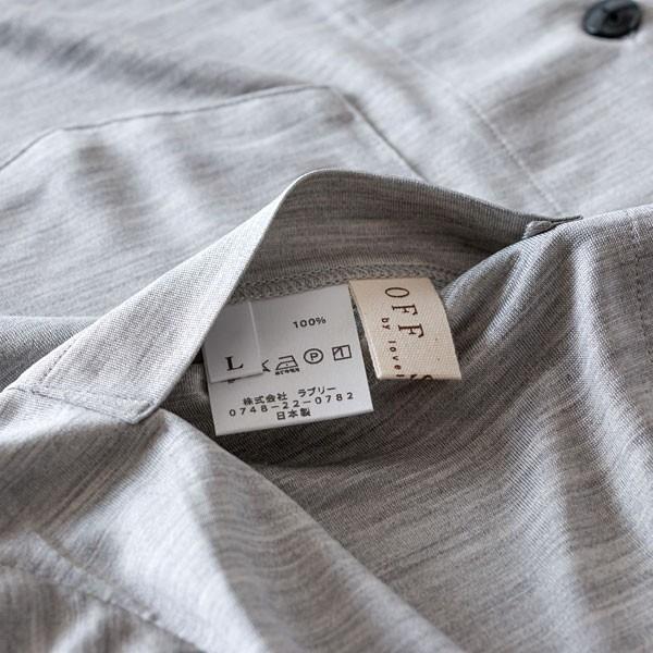 メンズ パジャマ 長袖 前開き テーラーカラー シルク100%薄地天竺ニット 0524|pajamakobo-lovely|12