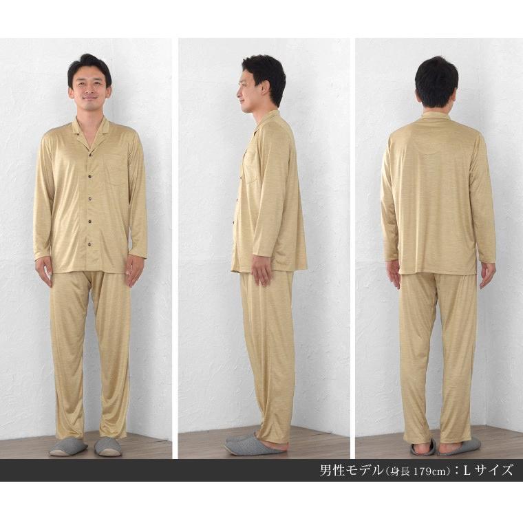 メンズ パジャマ 長袖 前開き テーラーカラー シルク100%薄地天竺ニット 0524|pajamakobo-lovely|15
