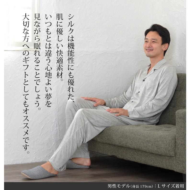 メンズ パジャマ 長袖 前開き テーラーカラー シルク100%薄地天竺ニット 0524|pajamakobo-lovely|08