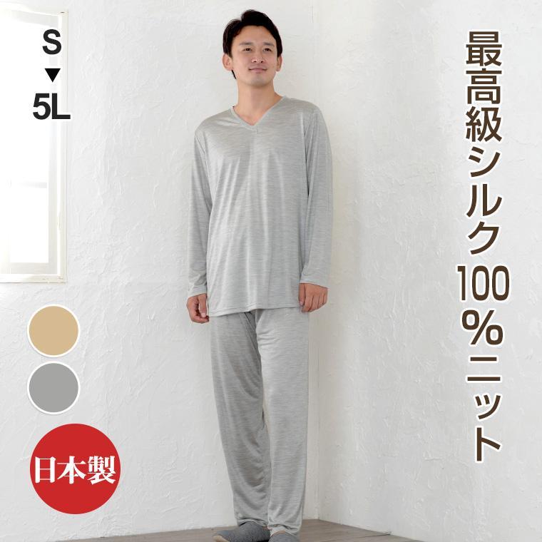 メンズ パジャマ 長袖 かぶり Vネック シルク100%薄地天竺ニット 0525|pajamakobo-lovely