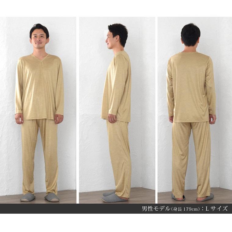 メンズ パジャマ 長袖 かぶり Vネック シルク100%薄地天竺ニット 0525|pajamakobo-lovely|15