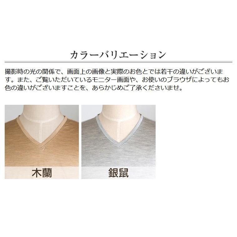 メンズ パジャマ 長袖 かぶり Vネック シルク100%薄地天竺ニット 0525|pajamakobo-lovely|16