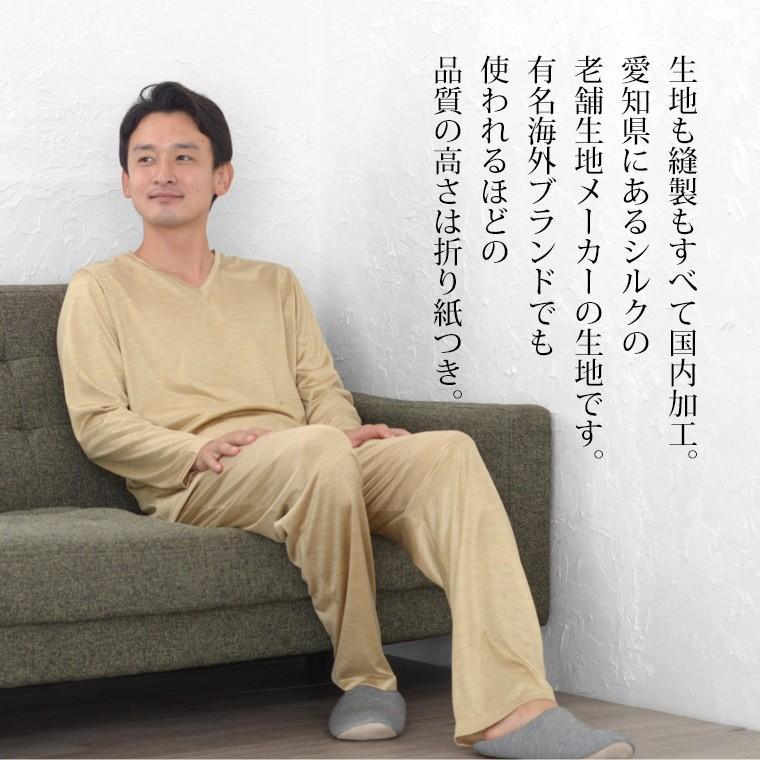 メンズ パジャマ 長袖 かぶり Vネック シルク100%薄地天竺ニット 0525|pajamakobo-lovely|04