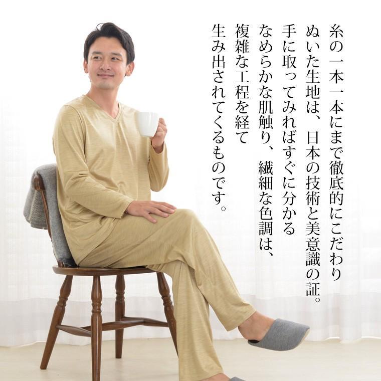 メンズ パジャマ 長袖 かぶり Vネック シルク100%薄地天竺ニット 0525|pajamakobo-lovely|05