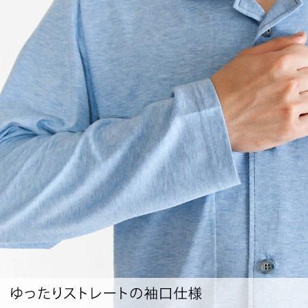 パジャマ メンズ オーガニックコットン 春夏秋 長袖 衿付き 前開き メンズ パジャマ 天竺ニット素材日本製アレルギー・アトピーの方にも 0552|pajamakobo-lovely|06